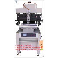 供应半自动锡膏印刷机、全自动锡膏印刷机、全自动视觉印刷机