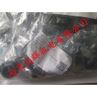 供应日本航空電子(JAE)金属圆形连接器