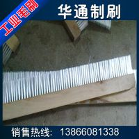 供应厂家出售 耐用扶梯条刷 抛光剑麻条刷 砂布条刷 铁皮条刷 毛刷条