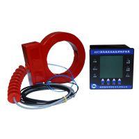 供应XHVT1系列高压温度在线监测保护装置