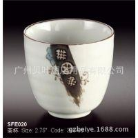 供应日韩式风格陶瓷茶杯 杯子 酒店餐厅料理餐具用品直销批发