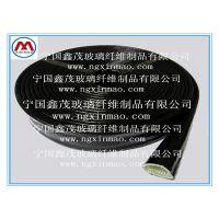 耐高温防护玻纤套管