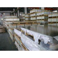 苏州厂家供应5A05油箱专用铝板