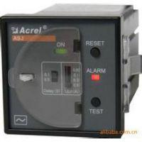 安科瑞直销ASJ20-LD1C剩余电流继电器控制(调节)仪表