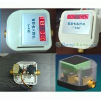 卡管家校园寝室热水收费插卡取水器FRT686