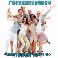 广州卓玄金机械设备有限公司