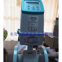 7ME6580-6YB14-2AA1河南安阳市西门子流量计代理商