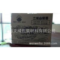 供应上海现货纸箱 品质保证特价 纸箱天猫纸盒淘宝天猫发货 定做