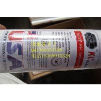 聚丙烯滤芯环保卫生高要求专业生产
