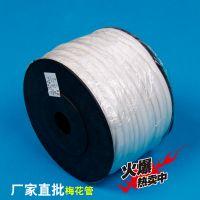 塑料厂家大量供应七孔梅花软管批发定做适合内径2mmpvc电线穿线管