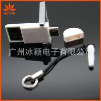 三星手机读卡器 USB otg读卡器 迷你手机读卡器 micro读卡器