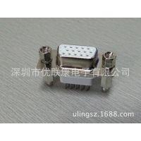 直销HDP15P高塑胶连接器(VGA180度插板母座)