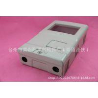 国家电网新标准电表箱模具 450*270*120mm