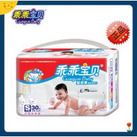 乖乖宝贝超极薄纸尿片小包 干爽 透气  婴幼儿产品无纺布尿不湿