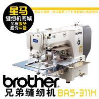 微油双针带转角缝平缝机.双针转角机平缝机、直驱双针转角平缝机BAS342GXL