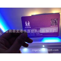 透明磨砂pvc名片 磨砂透明名片 水晶名片 高档名片 透明卡片制作