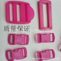 厂家直销 箱包配件 塑料扣具 塑料插扣 迷你小插扣 手机手链扣