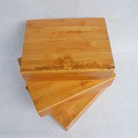 巨匠厂家定制高档中式环保礼品竹盒 茶叶盒 酒包装 工艺盒