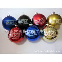 塑料球 圣诞球 圣诞节挂件 材质塑料PS 塑胶 带帽盖 金银绳