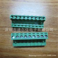 KF2EDG-3.81-10P插拔式绿色端子 弯脚连接器 科发3.81mm接线端子