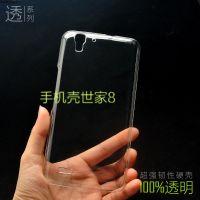 中兴n5s手机套 中兴U5S Grand Memo手机保护套外壳透明壳硬素材