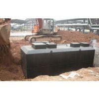 供应供应小区生活污水处理设备 地埋式一体化污水处理设备