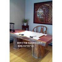 供应紫罗兰大板 巴花家具 原木大板 红木工艺品