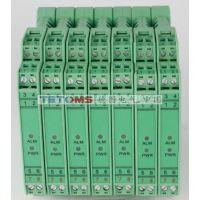 信号隔离器TS-PA1D TS-PA11D TS-PA6D德图电气厂家直供