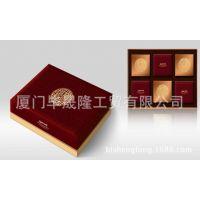 厂家供应高档精品月饼礼盒 印刷月饼纸盒生产 月饼精品纸盒彩盒