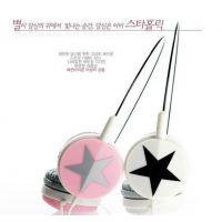 供应日韩版MixStyle时尚潮流头戴式大星星MP3礼品耳机