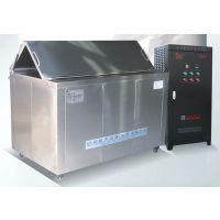 巴克发电机组专用超声波清洗机/大中型机械零部件超声波清洗机