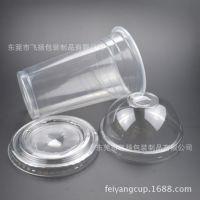 奶茶杯定做、透明塑料奶茶杯、爆品爆款 厂家促销、奶茶杯定做