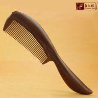 梳子木料保健美容批发1-21A 绿檀合木梳 檀香木梳子 精品按摩梳