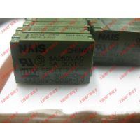 松下小型继电器 PA1a-24V APA3312 单排4脚 二手 质量可靠
