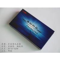 聚光手电专用设计礼品包装盒 佛山纸质包装专业供应商纸盒定制
