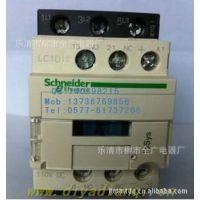 LC1D386E7DC 直流接触器施耐德环形端子 三极接触器厂家批发(图)