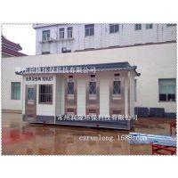 供应宁波、瑞安仿古式移动厕所 江苏移动厕所厂家