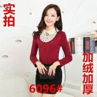 秋冬女装2014新款韩版加绒加厚蕾丝衫娃娃领保暖蕾丝打底衫女上衣