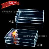 供应透明亚克力保健品药品名贵药材包装盒有机双层收纳盒展示盒