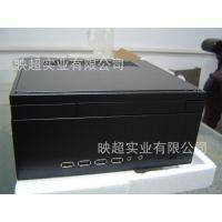 ITX机箱 比一线Aopen低价的同款Mini-ITx机箱
