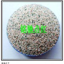 西宁天然彩砂价格 青海彩砂生产厂家 兰州装饰涂料用彩砂 张掖彩砂公司 真石漆天然彩砂批量加工