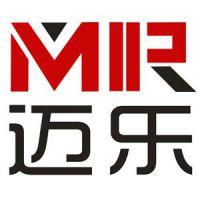 长沙迈乐体育设施公司