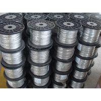 供应不锈钢丝 不锈钢丝绳 不锈钢线 不锈钢丝厂家