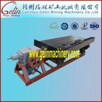 选煤厂专用摇床 矿泥摇床 玻璃钢摇床 选矿设备
