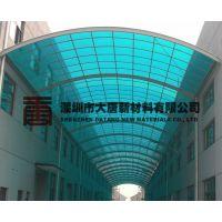 直销宜昌鄂州荆门孝感深圳大唐公司生产pc耐力板雨棚建材