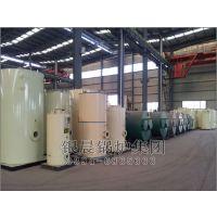 银晨1000-1500平米取暖甲醇热水锅炉1500-2000平米取暖甲醇热水锅炉