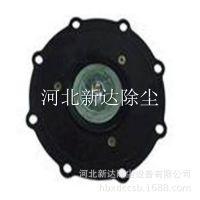 河北新达除尘 厂家直销 质量好 价格优惠 电磁脉冲阀膜片