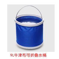 9L汽车水桶置物盒  牛津布材质 彩盒装折叠水桶 汽车用品批发