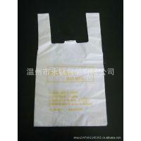 pe背心袋厂 专业生产 pe透明背心袋