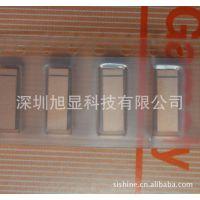 MuRata  村田陶瓷天线-2.45G/9*3mm/WIFI天线/蓝牙天线
